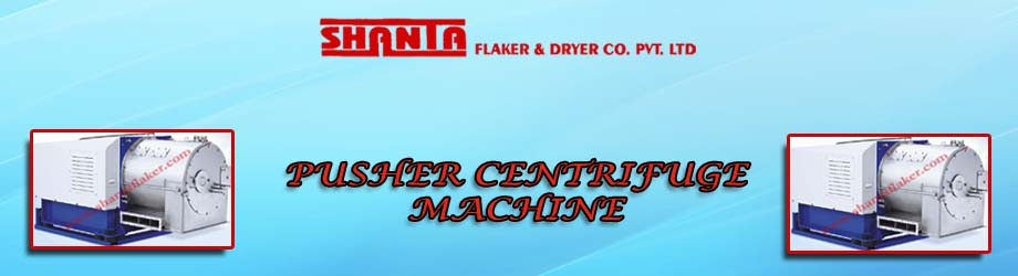 Pusher Centrifuge Machine
